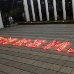 Тысячу «свечей памяти» зажгли в столице Дагестана