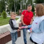 В честь Дня России единороссы и молодогвардейцы Сергиева Посада провели торжественные акции на территории округа