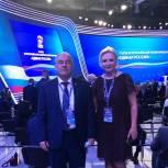 Елена Павлюченко: «Защита и забота о людях лягут в основу предвыборной программы «Единой России»