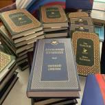 «Русская классика - сельским библиотекам»: активисты «Единой России» обновляют книжные фонды в библиотеках страны