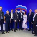 Рязанская делегация принимает участие в XX Съезде «Единой России»