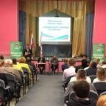 На форуме «Единой России» в Зырянском районе обсудили итоги работы