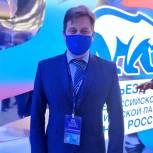 Александр Трунтягин поддержал инициативу Путина по строительству новых дорог