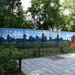 «Единая Россия» поддержала инициативу щёлковских ветеранов