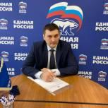 Единоросс помог женщине из Ноябрьска разобраться с необоснованным начислением платы за ЖКУ