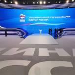 Томские политики участвуют в федеральном Съезде партии «Единая Россия»