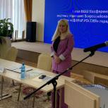 Виктория Голубева избрана секретарем городского отделения «Единой России»