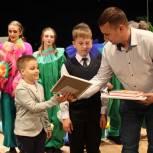 В Еврейской автономной области «Единая Россия» наградила победителей конкурса чтецов