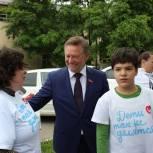 В Ростове «Единая Россия» организовала экскурсию в ландшафтный парк для детей с ОВЗ