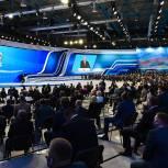 Программа «Единой России» может стать стратегией развития страны на пять лет - Дмитрий Медведев