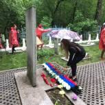 В Прокопьевске почтили память воинов, погибших в Великой Отечественной войне