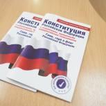 Сергей Деменков: «Правовое просвещение важно для молодежи»
