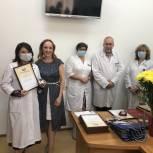 Состоялось тожественное награждение и поздравление сотрудников Госпиталя для ветеранов войн с профессиональным праздником