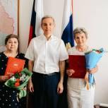Ярковские медработники получили областные награды