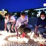 В День памяти и скорби дмитровские партийцы организовали акцию «Огненные картины войны»