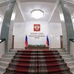 Госдума приняла во втором чтении законопроект «Единой России» о запрете коллекторам беспокоить близких, родственников и соседей должника