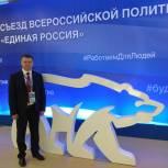 Марат Лебедев: «Все изменения в системе здравоохранения должны быть направлены на сохранение здоровья человека»
