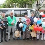 Многодетной семье из Тульской области подарили микроавтобус