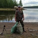 Акция «Зеленый мир» в Свердловской области завершилась двухдневной экологической экспедицией