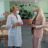 «Единая Россия» в Магадане начала проверку детских оздоровительных лагерей