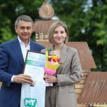Сергей Автомонов поблагодарил томских волонтеров