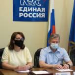 В Мурманске по инициативе «Единой России» прошел медицинский вебинар