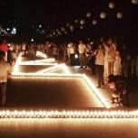 На Ставрополье в честь праздника зажгли надпись «Привет, Россия!» из 4000 свечей