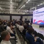 В Волгограде определили делегатов XX Съезда «Единой России»