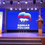 Форум «Единой России» прошёл в Чаинском районе
