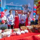 «Единая Россия» вместе с жителями Колымы празднует День России