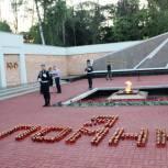 Рязанские единороссы и молодогвардейцы приняли участие в традиционной патриотической акции «Свеча памяти»