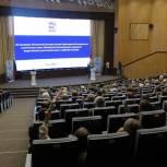 XXXVIII региональная конференция объявлена открытой