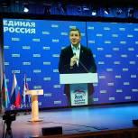 Андрей Турчак вошел в «пятерку» лидеров списка Единой России на выборах в Псковское областное собрание