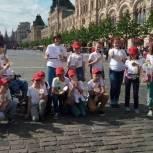 Депутат Госдумы помогла увидеть столицу детям с ОВЗ из Волгоградской области