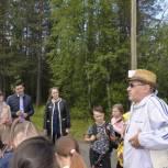 «Единая Россия» организовала экскурсию для школьников Оленегорска