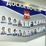 Фотографии медработников разместили на Доске почета в Шилове