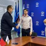 Королёвские партийцы вручили благодарственные письма за помощь в борьбе с коронавирусом местным предпринимателям