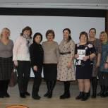 Ирина Роднина провела встречу с сотрудниками социальной сферы Талдомского городского округа