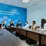 Алёна Аршинова встретилась с активистами «Молодой Гвардии» Чувашии