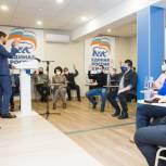 В Кузбассе зарегистрировали первых участников Предварительного голосования
