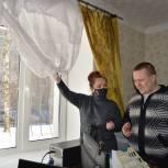 Омутнинские единороссы помогли заменить ветхое окно в отделении общества слепых