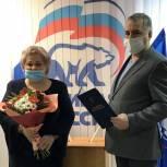Дмитрий Петров вручил Почетную грамоту облдумы главному врачу районной больницы