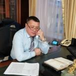 Сергей Ямкин провел тематический прием по вопросам КМНС
