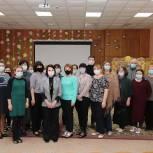 Ирина Слуцкая отчиталась перед жителями Черноголовки о проделанной в 2020 году работе