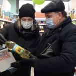 Активисты района Восточный провели проверку сетевого магазина по обращению жителей