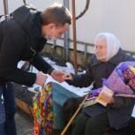Жительниц Тбилисского района поздравили с Международным женским днем