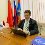 Онлайн мастер-класс по туризму провели единороссы Балашихи