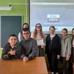В Рыбновском районе прошел очередной этап игры «РосКвиз»