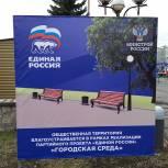 Тимур Ортабаев проинспектировал благоустройство зоны отдыха во Владикавказе