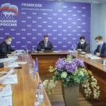 В Рязанской области сформировали организационный комитет по проведению предварительного голосования